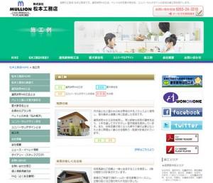 matsumoto_works