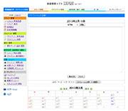 system_image_bn01