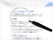 web-com_image_bn08